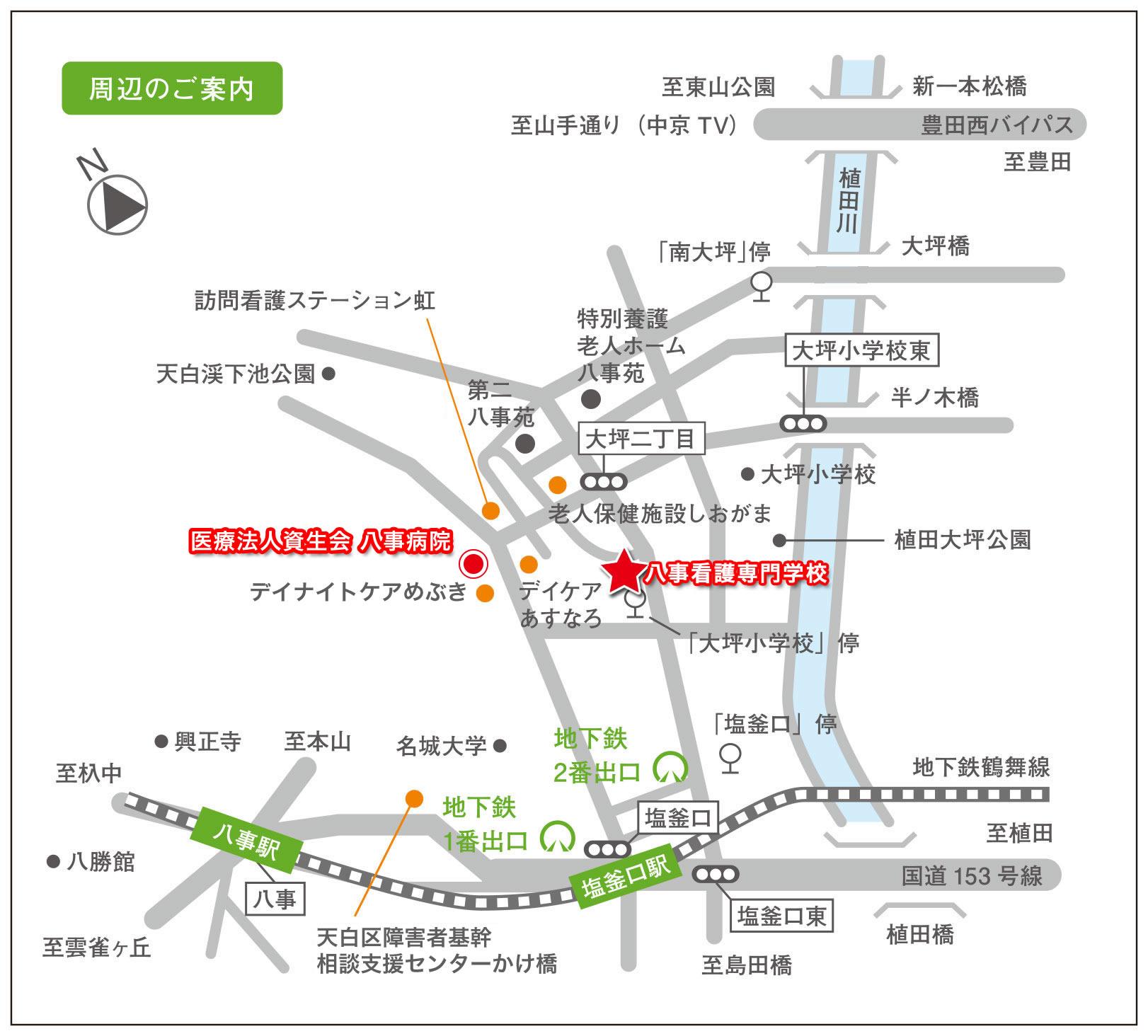 YagotoHospital_Map_160127-1